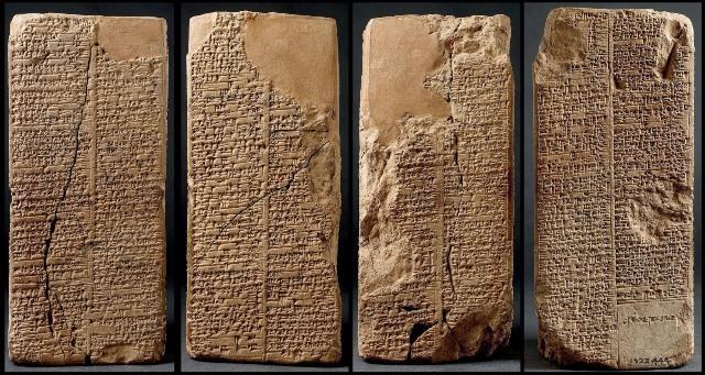 Epopea_di_Gilgamesh