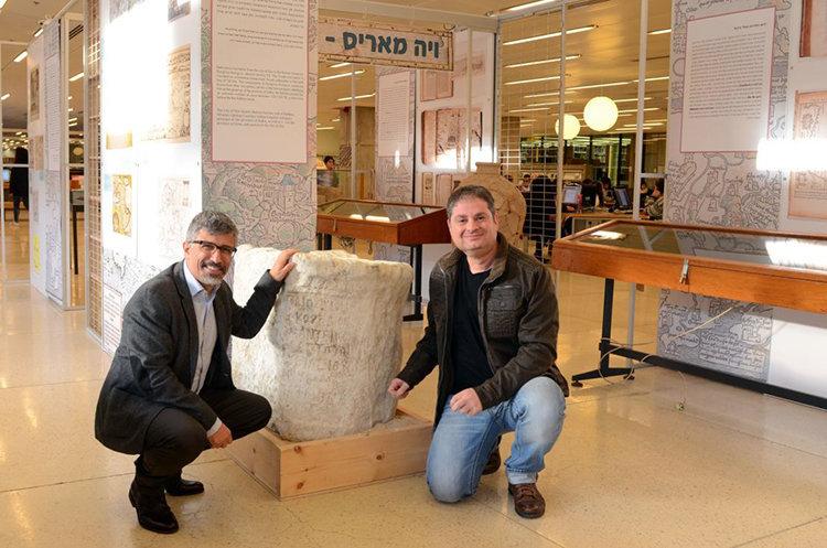 Antico blocco di pietra trovato nel mare rivela il leader della Giudea