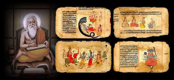Antichi testi sacri chiamati Vedas