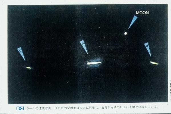 Apollo-13-UFO