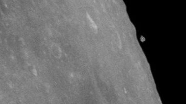 avvistamento sulla luna