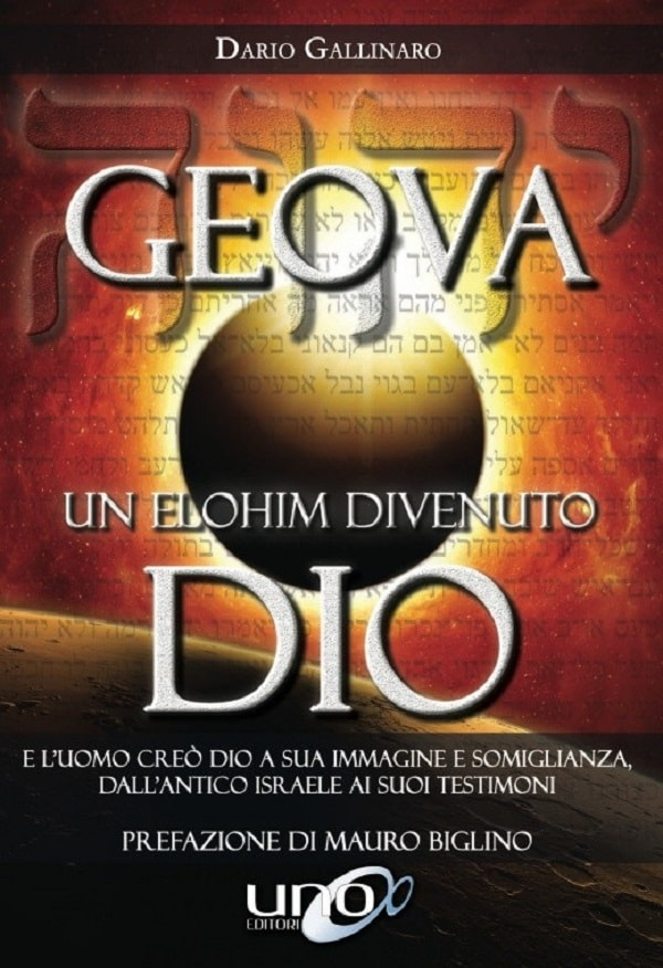 Elohim-chiamato-Geova libro matrimonio